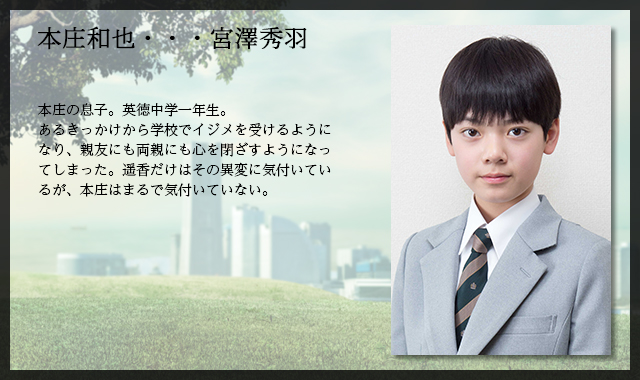 記憶 - フジテレビONE/TWO/NEXT(...